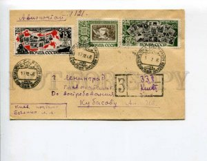 294438 USSR 1946 postmark Exhibition Soviet Postage Stamps airmail  Kiev