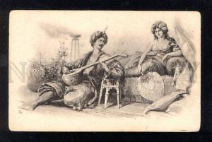 029696 Musician & Woman SLAVE in HAREM Vintage PC
