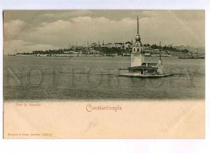 190683 TURKEY CONSTANTINOPLE Tour de Leandre Vintage postcard
