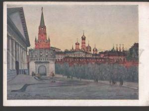 115582 Russia MOSCOW Kremlin Corner of Mokhovaya Street KOLEND