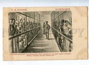 223271 RUSSIA TOLSTOY Resurrection Pasternak prison postcard