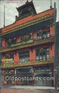 Chinese Restaurant, San Francisco, CA USA Camera Post Card Postcard Old Vinta...