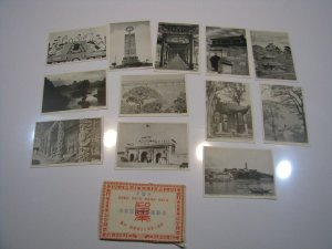 China Postcard Set of 12 1930's Great Views Unused - #2
