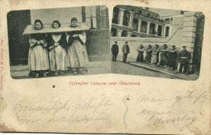 china, Multiview, Native Chinese Prisoners Men and Women in Cangues (1899)