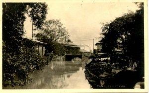 Philippines - Manila, 1902. Tanduay Estero. Photo: Eduardo DeLeon *RPPC