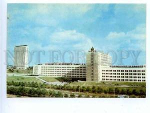 180377 Korea Pyongyang University of Kim Il Sung old postcard
