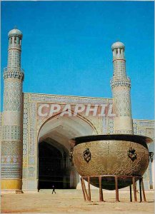 Postcard Modern Afghanistan A portion ot the Great Mosque of Herat