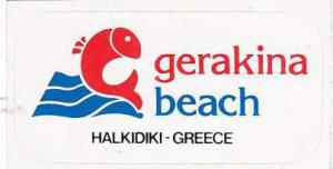 GREECE HALKIDI GERAKINA BEACH HOTEL VINTAGE LUGGAGE LABEL
