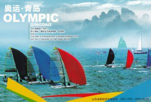 The People's Republic of China Olympics, 2007