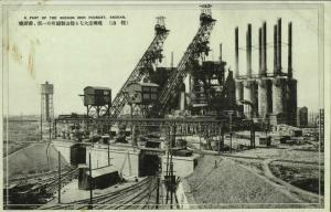 china, ANSHAN 鞍山市, Liaoning, Iron Foundry (1920s) Postcard