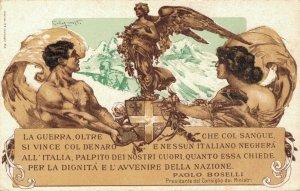 Military - Propaganda LA Guerra Oltre Si Vince Col Denaro - World War 1 - 04.15