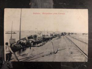 Mint Harbin China RUSSIA RPPC Postcard quay of the river suangari