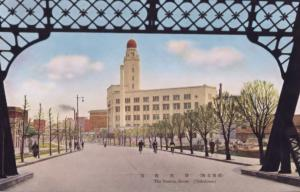 Custom House Yokohama Old Japanese Postcard