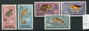 265132 Central African Republic 1971 year used stamp set lemur