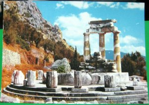 Greece Delphi The Tholos of Marmaria - posted