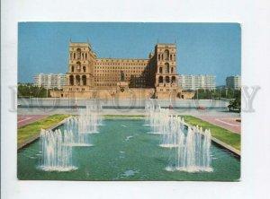 3113310 Azerbaijan BAKU government building POSTAL stationery