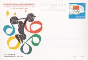 Weightlifting In 67.5kg Class Gold Medal Won By Peoples Republic Of China 198...