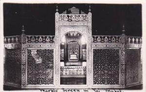 RP: Marble Screen ,  TAJ MAHAL , India , 20-30s