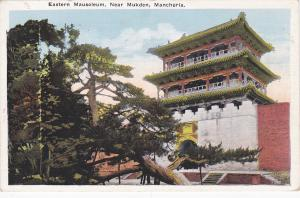 Eastern Mausoleum , Near MUKDEN , Manchuria , China , 00-10s