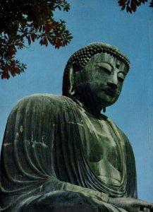 Buddha,Kamakura,Japan BIN