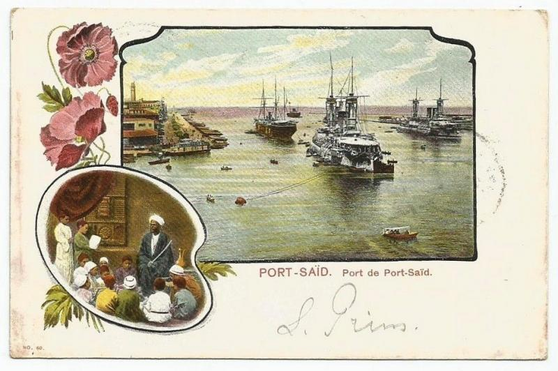 Egypt Port Said vintage multicolor litho postcard used 1905