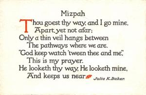 Mizpah~Jewish Prayer~God Keep Watch 'tween Thee and Me~Genesis 31:49~1906 PC