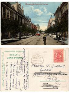 CPA AK BUCURESTI Bulevardul Elisabeta ROMANIA (503974)