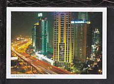 Hongqiao Zone at Night,Shanghai,China Postcard BIN