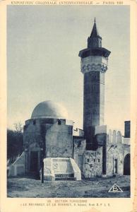 Tunisia Section Tunisienne Le Marabout et le Minaret
