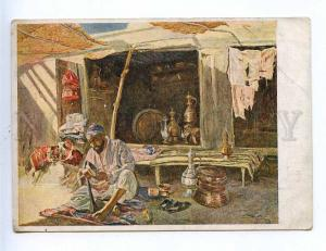 204853 RUSSIA Yakovlev Coppersmith Samarkand AKHR #74 postcard
