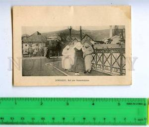 202199 Bosnia & Herzegovina Sarajevo women Vintage card