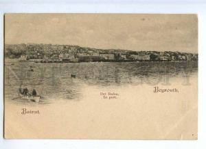 190592 LEBANON BEYROUTH port Vintage postcard