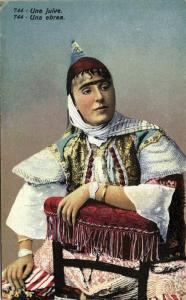 Jewish Girl, Juives Costumes, Ebrea, Hat Necklace (1910s) JUDAICA