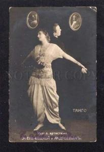 019381 Captivating TANGO. In Love. Vintage Photo PC