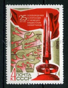 507107 USSR 1969 year  liberation of Belarus occupation stamp