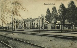 belarus russia, VAWKAVYSK WOLKOWYSK Волковыск, Railway Station (1910s) Postcard