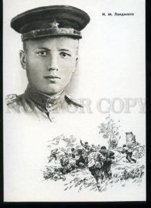 136941 WWII RUSSIAN Ivan LANDYSHEV Lieutenant Hero of USSR