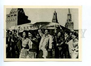 142340 1967 USSR SPACE 12 April 1961 DEMONSTRATION Red Square