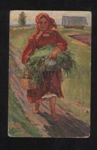 073485 RUSSIA Rural Type Young Woman by BOSQUINE vintage PC