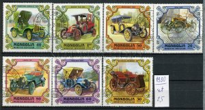 266214 MONGOLIA 1980 year used stamps set CARS history