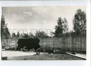 271974 USSR Sosnovy Bor Memorial complex Strand courageous people 1982 y photo