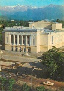 Post card Kazakhstan Alma-Ata neo-classical architecture building