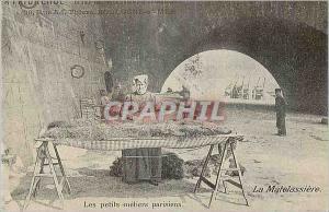 COPY The Materassiere Les Petits Metiers Parisians Boulogne sur Mer Small Cra...