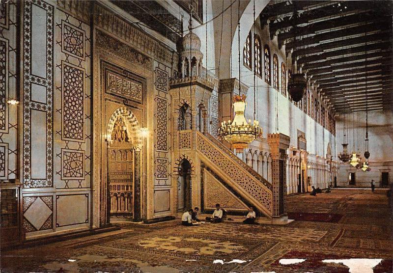 Syria Damascus Omayad Mosque Mosquee des Omayyades Damas