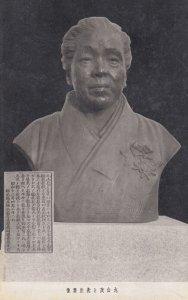 JAPAN , 1910 ; Bust of man
