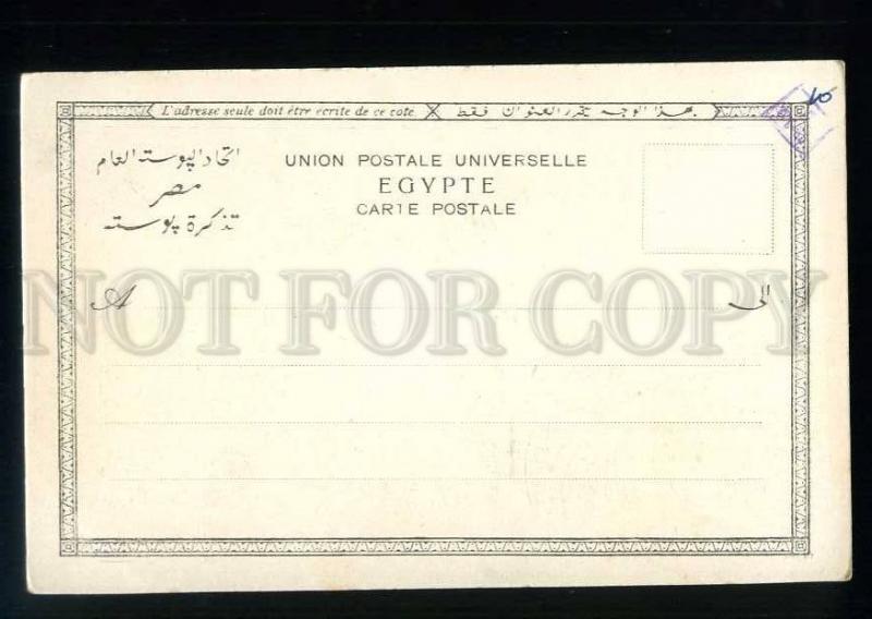 213557 EGYPT SUEZ ships native peoples Vintage postcard