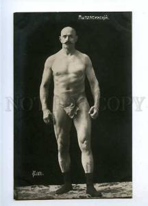 182275 RUSSIA FIGHT nude wrestler PYTLYASINSKY vintage photo