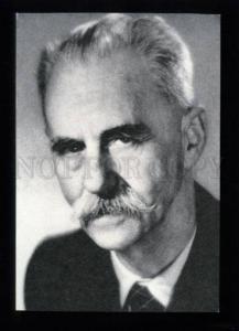 136233 KOTARBINSKI Polish philosopher Old PC