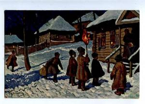 223989 RUSSIA Germashev w/ star Richard #1488 CHRISTMAS old