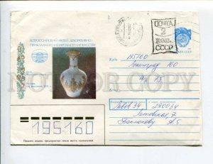 412455 1990 Listkov All-Russian Museum Decorative Applied Arts Provisional Lviv